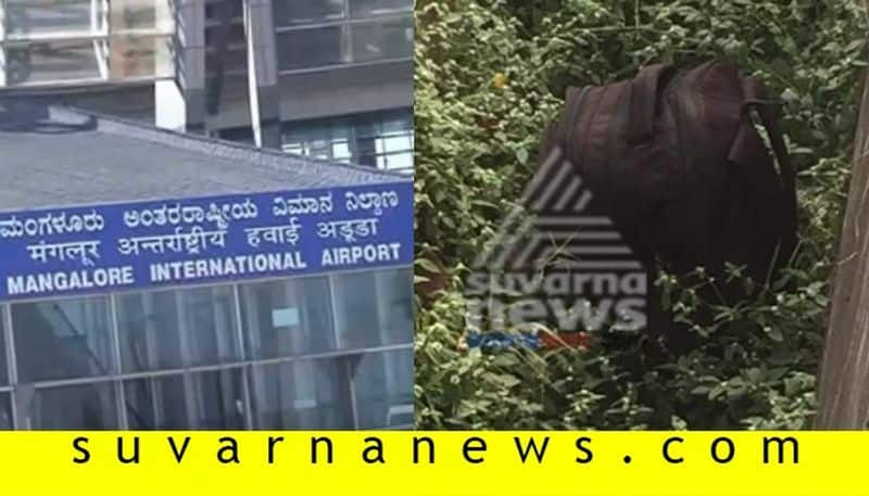 Bomb Found In Mangaluru International Airport Is Most Dangerous One
