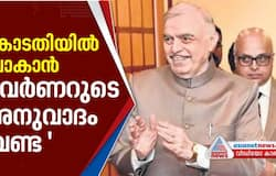 p s sadasivam response on kerala government vs governor controversy
