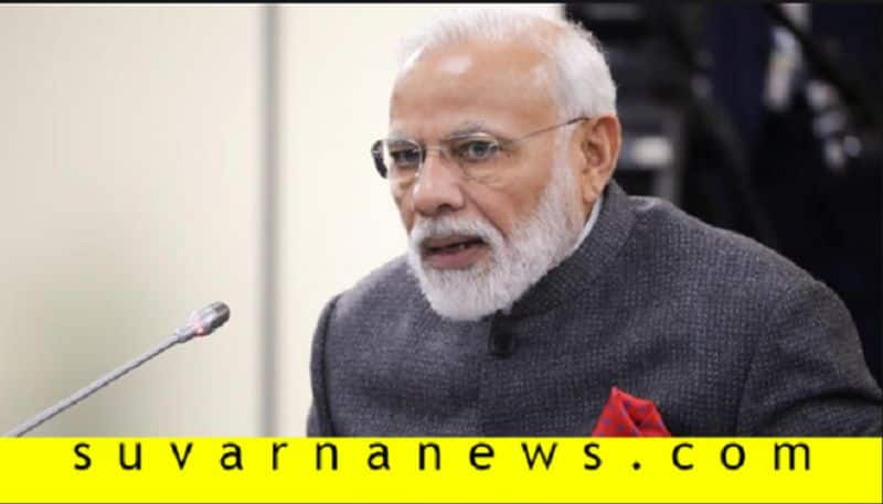 Mangaluru bomb case to Rachita ram nikhil top 10 news of January 22