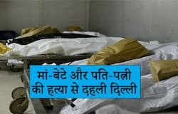 Mother-son's throat slit, then husband and wife found dead in the room in Delhi kps