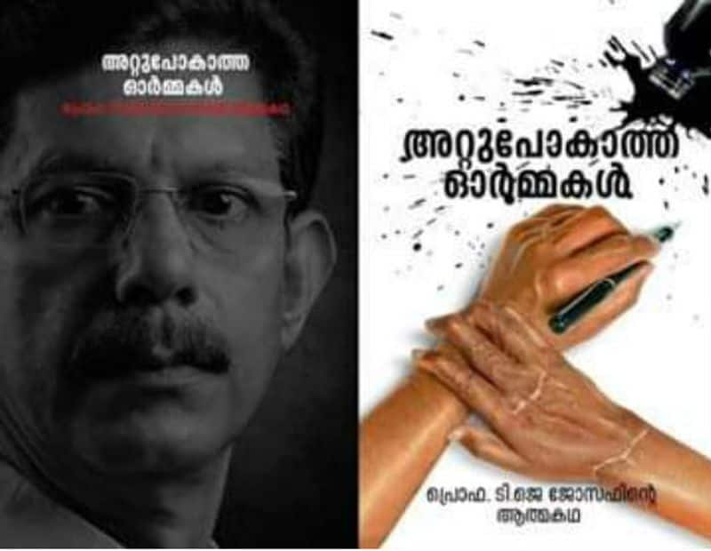 Books excerpt Autobiography of Prof TJ Joseph whose palm was chopped by extremists attu povaatha ormakal