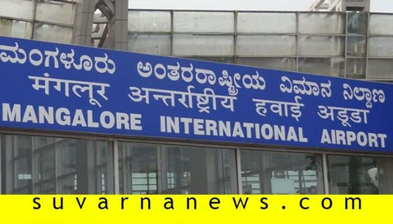 Passengers Are Decreasing In Mangalore International Airport