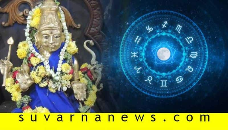 Saturn transits to capricorn from Jan 24th to till 29th Apr 2022