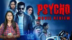 சைக்கோ படம் எப்படி இருக்கு..! psycho movie review.. வீடியோ