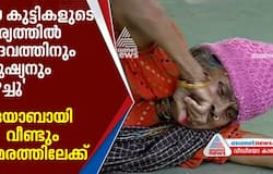 denying relief to endosulfan victims dayabhai strikes again