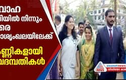bride and groom participate in cpm protest on anti caa in alappuzha