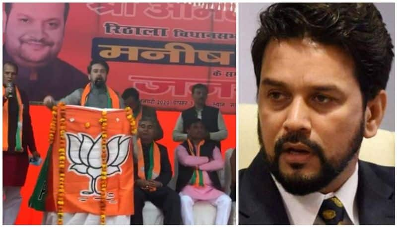 Shoot traitors; union minister Anurag Thakur speech goes viral