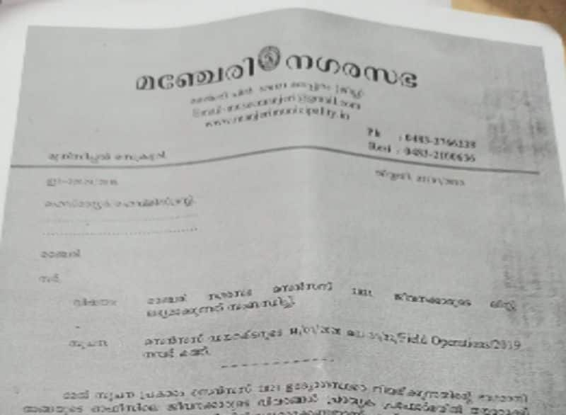udf alleges npr data collection continues in kerala government recalls all actions at manjeri municipality