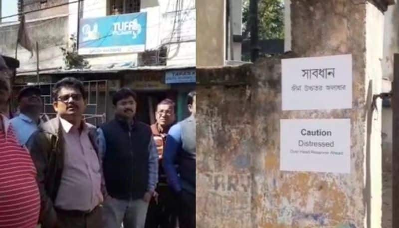 SDO inspects the condition of Water tank in Jhalda at Purulia