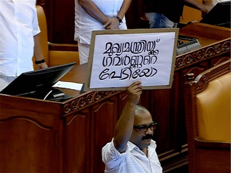 governor reads anti caa remarks in kerala assembly budget session