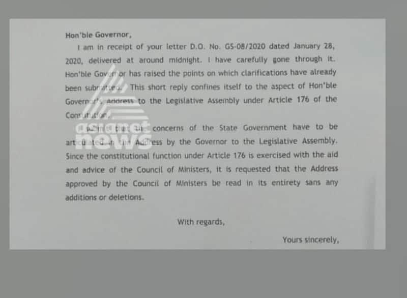 cm pinarayi vijayan sends letter to governor arif muhammad khan reminding article 176 on policy address