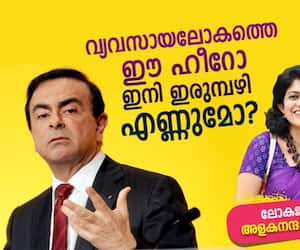 Tale of a fugitive CEO Carlos Ghosn Renault Nissans cost killer by Alakananda