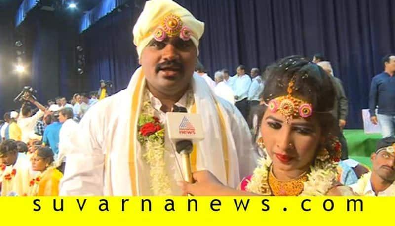 Ayanur Manjunaths daughter wedlock in mass marriage event