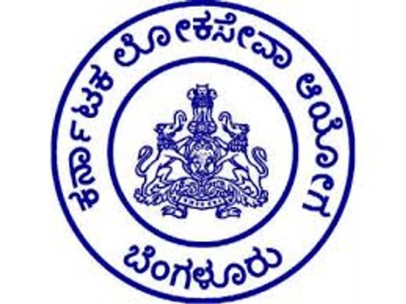 gazetted probationers recruitment main exam marks reduced By kpsc