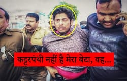 Know who is Kapil gujjar firing in Shaheen Bagh kps