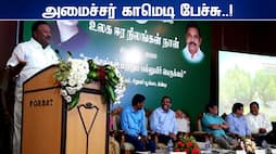 minister funny speech