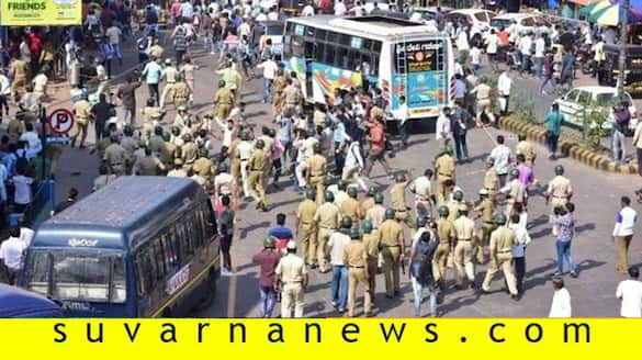 Government Submit Report to High Court about Mangaluru Golibar Case grg