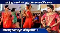 Kerala  marriage dance video