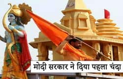 Trust set up for construction of Ram temple gets first donation BY Modi government KPS