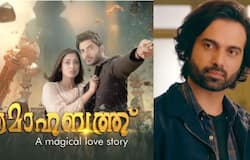 mohabbeth serial poster with kabeer