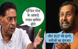Javadekar said that we believe the exact election results will wait kps
