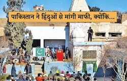 Hindus, who have been craving for the temple for 70 years, got a 200-year-old temple back in Pakistan kps