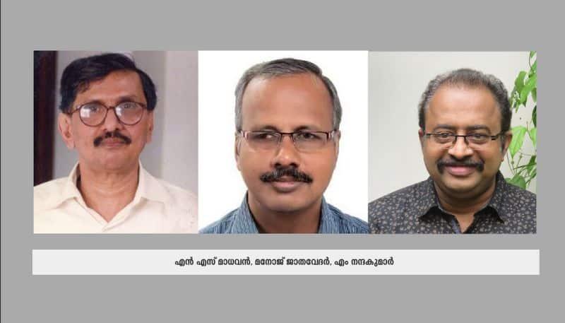 Virtual reality  space malayalam literature rahul radhakrishnan