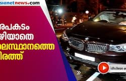 two car accidents in same place at trivandrum