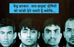 Nirbhaya Case Central government says the system is losing faith kps
