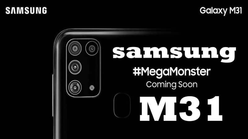 samsung set to launch news galaxy m31 smart phone in india on 25 february