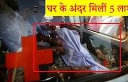 Delhi, Crime News, Bhajanpura, Delhi Police, vikas kumar yadav
