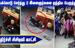 Coimbatore Bike Accident