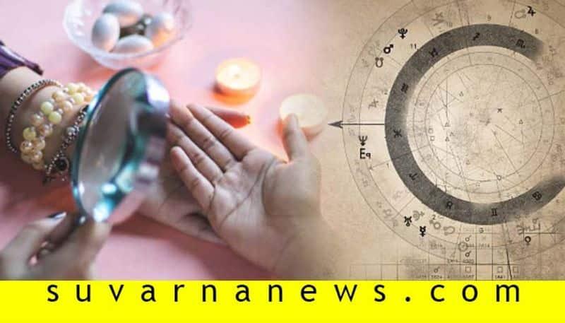 Daily Horoscope Of 23 June 2020 in kannada