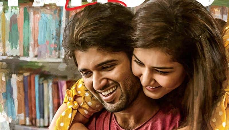 world famous lover latest box office collections