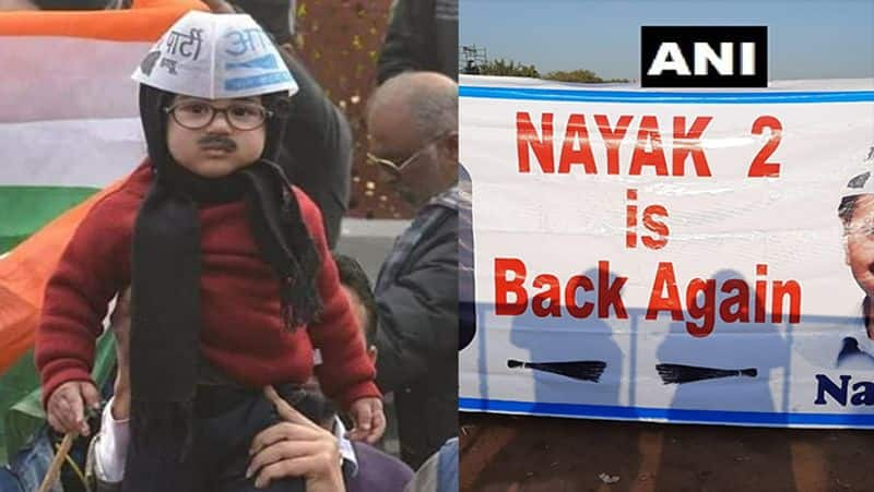 Kejriwal to KGwall: Meet the 'Little Mufflermen' who attended oath-taking event, Aavyan special guest