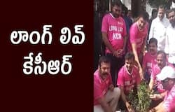 KCR birthday Celebrations : TRS Mlas plant saplings and give Long Live KCR  slogans