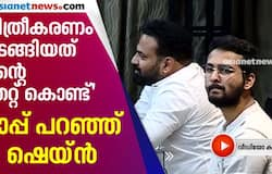 shane nigam apologize letter to joby george