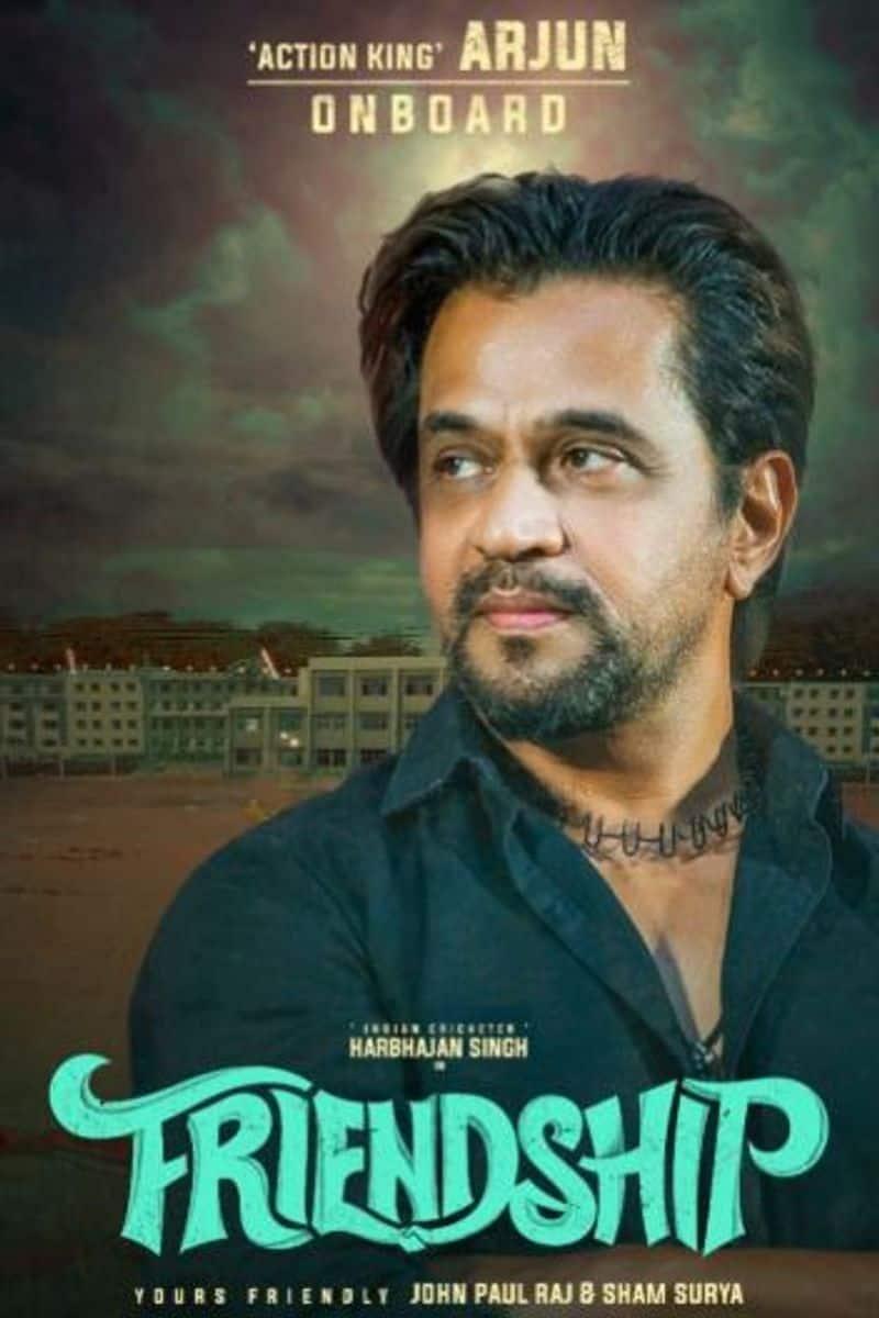 action king arjun join the losliya and harbajansingh friendship movie
