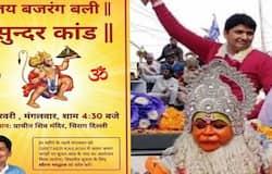 Delhi elections, AAP MLA, Aam Aadmi Party, MLA Saurabh Bhardwaj, Kejriwal, Arvind Kejriwal, दिल्ली चुनाव, आम आदमी पार्टी