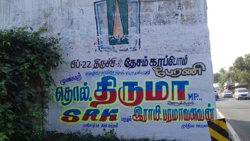 Pirikkur in the Hindu temples intimidated by PCR ... encourages Thirumavalavan