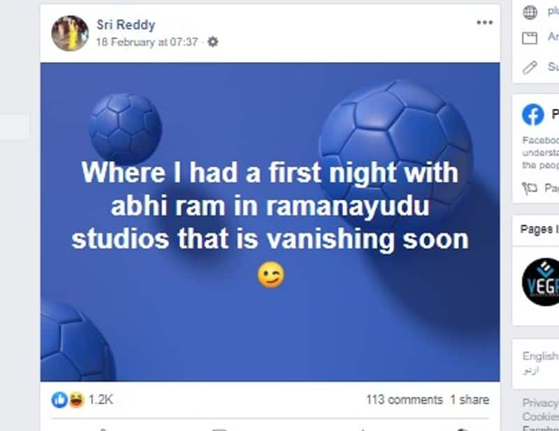 sree reddy once again hot comments on daggubati family