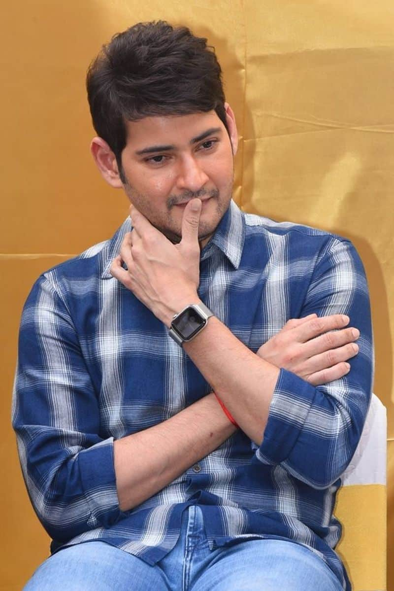 mahesh next project with geetha govindham director