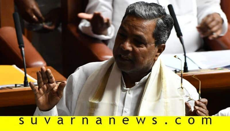 Former CM Siddaramaiah Anger on State Central Government
