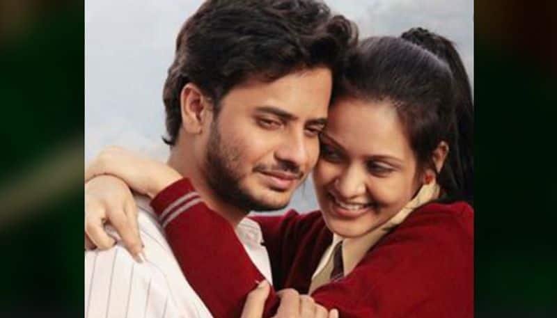 rahul banerjee and priyanka sarkar relationship gossip again come in to light bjc