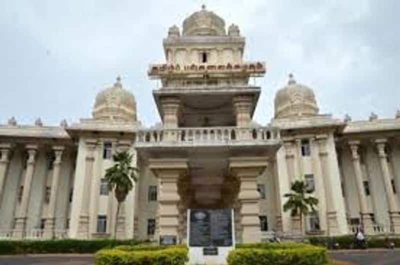 Notice of Tanjore University screaming !! Next Notice awaiting Exposure to Corruption Scam!