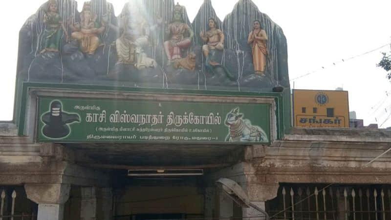 temple into toilet... dmk mla Palanivel Thiagarajan tension