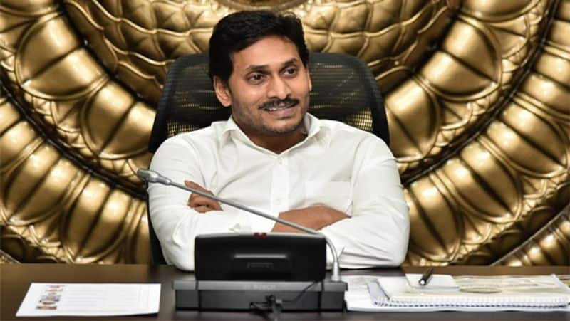 Ap CM Ys jagan review meeting with officers on corona