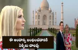 Ivanka lost in the beauty of Taj mahal, spends romantic time with husband jared kushner