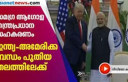 india us mous