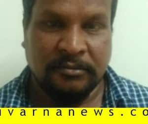 Youth from tumakur arrested for  Disgracing prophet Muhammad